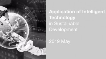 Application of Intelligent Technology in Sustainable Development