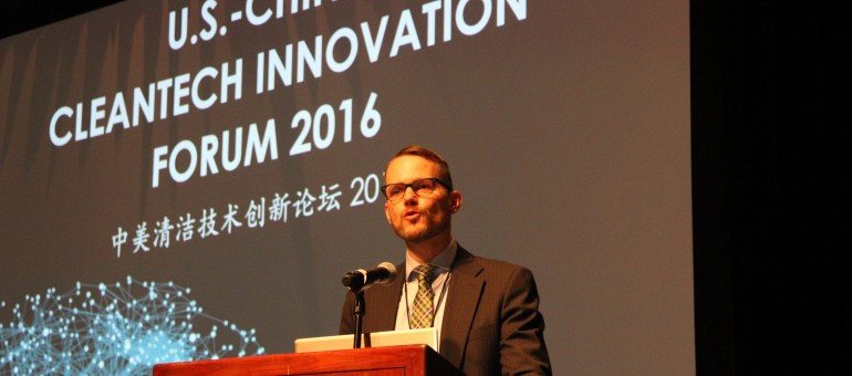 UCCTC hosts U.S.-China Cleantech Innovation Forum in Pasadena